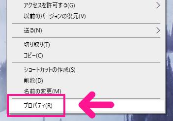 さ youtube サムネイル 大き YouTubeサムネイル(カスタムサムネイル)推奨サイズは「1280×720」!